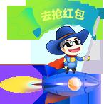 延边网站建设